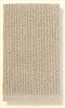 Bamboo Terry Cloth Towel - Wheat Tan
