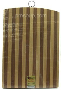 Bamboo Cutting Board Stripe